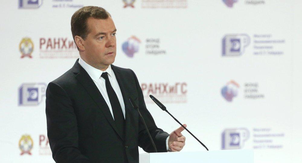 Prime Minister Dmitry Medvedev at Sixth Gaidar Forum