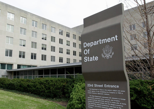 The State Department in Washington, Monday, Dec. 15, 2014