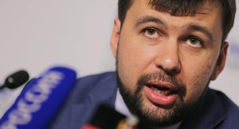 News conference with Denis Pushilin
