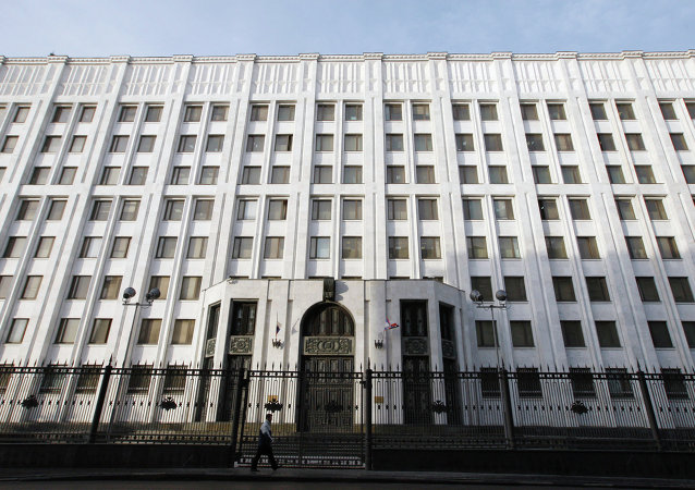 Russian Defense Ministry's building
