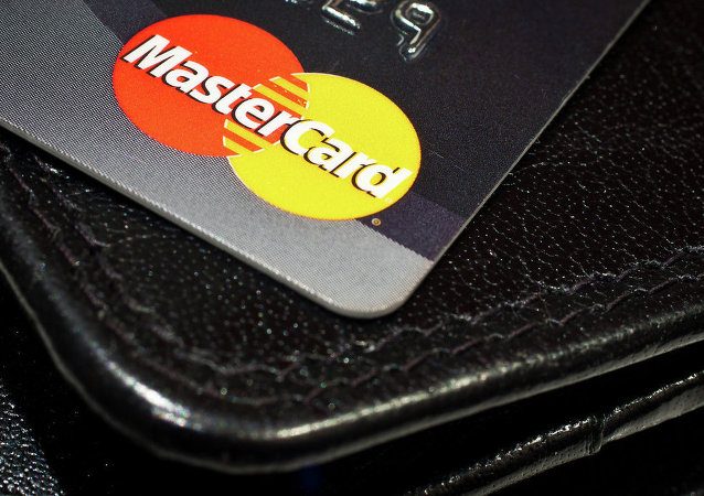 Payment card MasterCard