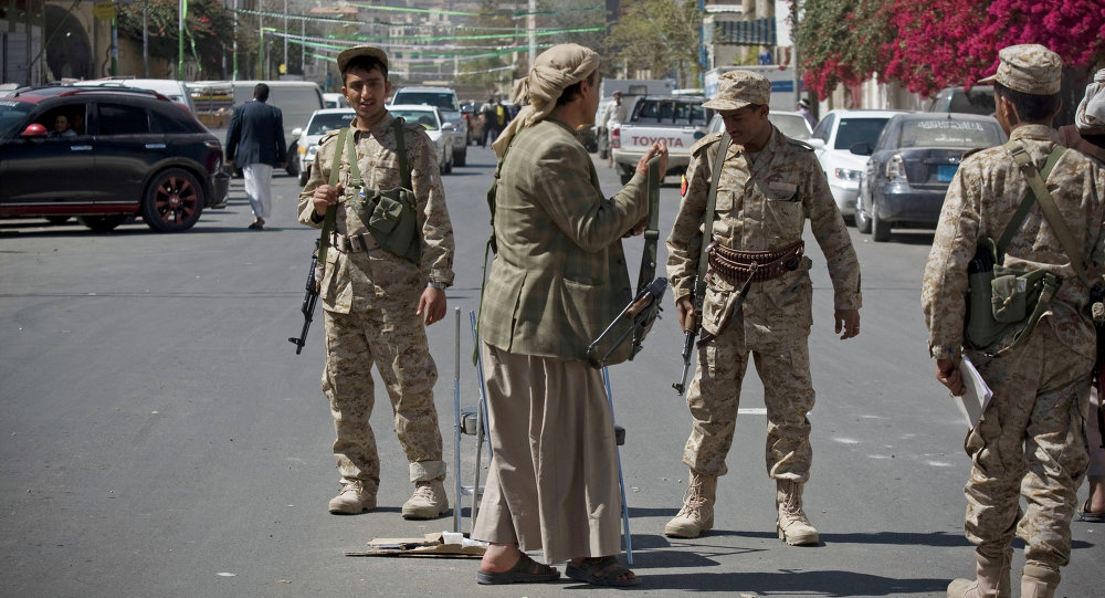 Houthi Shiite Yemeni