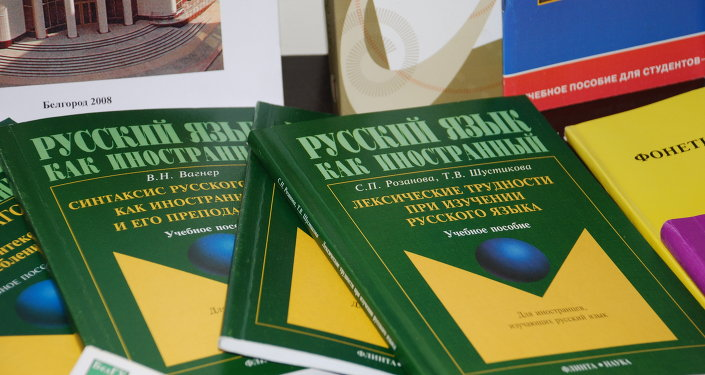 Russian language textbooks