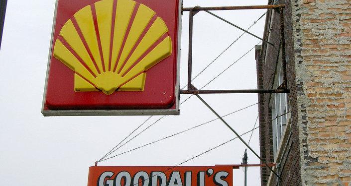 Anglo-Dutch oil company Shell