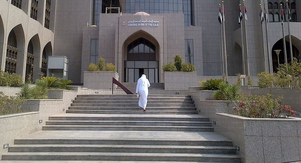 Front entrance of the Central Bank of the United Arab Emirates main building in Abu Dhabi