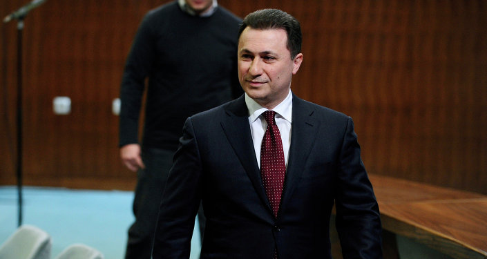 Macedonian parliament ratifies name change to North Macedonia before Greece's final call