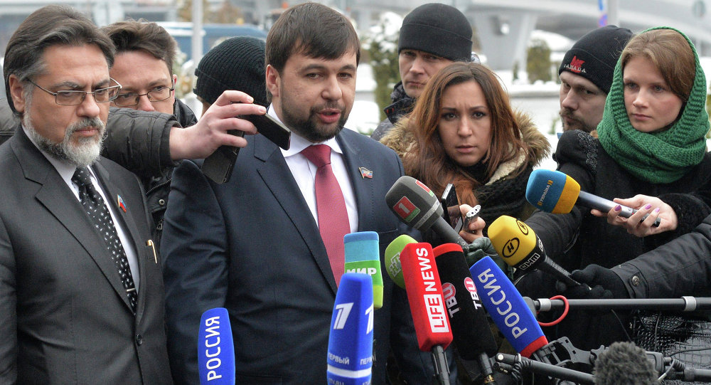 Press conference of DPR and LPR representatives in Minsk Airport