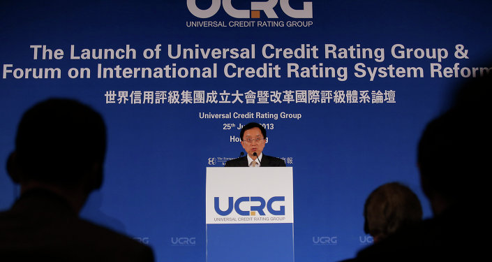 Guan Jianzhong, chairman of the Universal Credit Rating Group