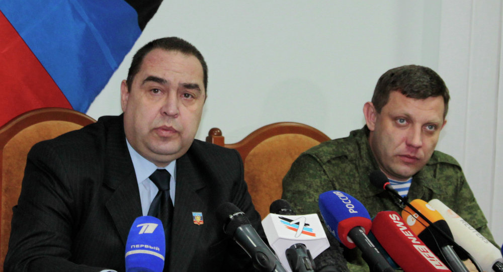 Joint statement of DPR and LPR heads A.Zakharchenko and I.Plotnitsky