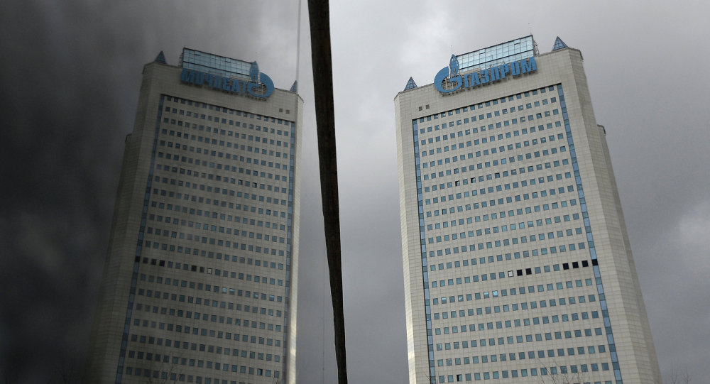 Gazprom building in Moscow