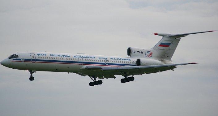 Tupolev Tu-154M/LK-1 Yuri A Gagarin Cosmonaut Training Centre in Lisbon