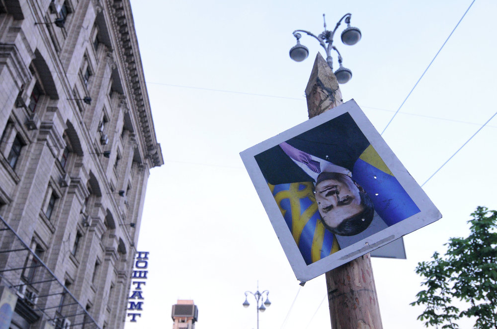 Ukraine's Year-Long History After Euromaidan