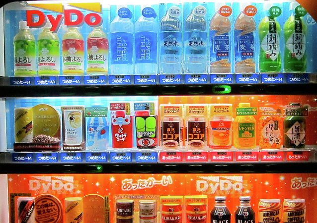 Japanese soft drinks vendor DyDo Drinko sees Moscow as an untapped market for vending machines, and has plans to increase the current 200 machines it has in the Russian capital, to 10,000 by 2018
