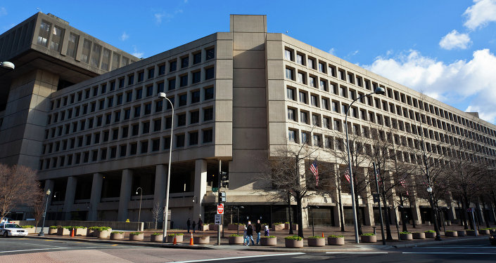 FBI headquarters