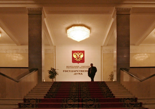 The Russian Duma is set to consider the legitimacy of the primacy of international law over national legislation in the Russian constitution.