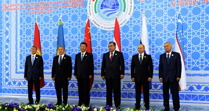 Leaders of the Shanghai Cooperation Organization (SCO)