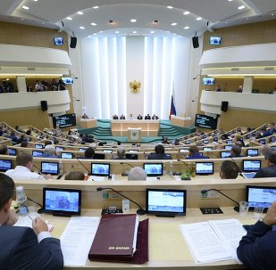 Federation Council meeting