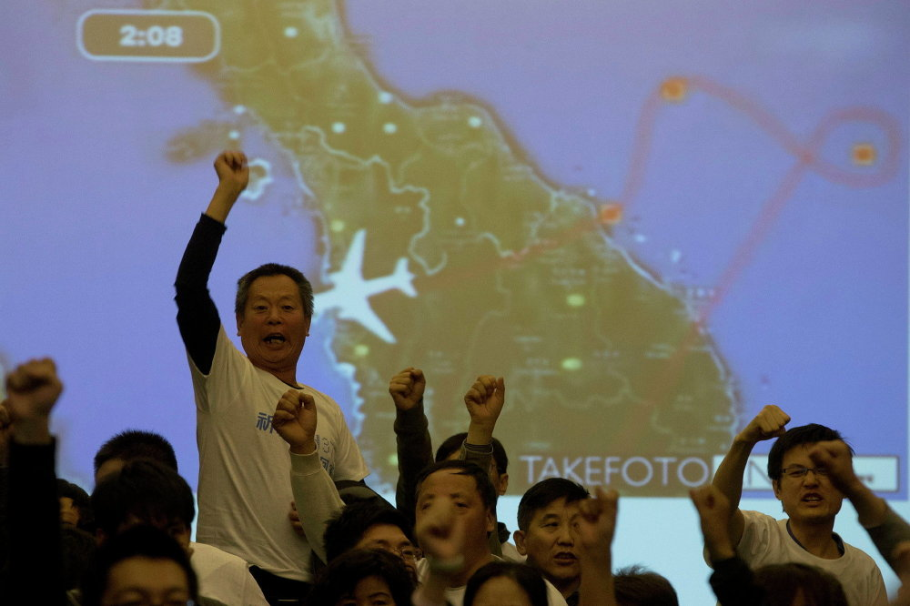 The Lost Flight: One Year After MH370 Mysterious Disappearance