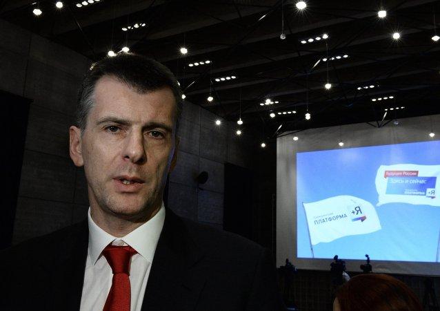 Politician and businessman Mikhail Prokhorov
