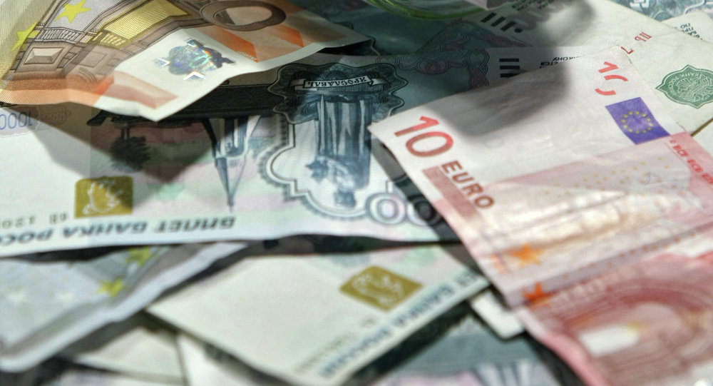 Luhansk People's Republic set to launch multi-currency payment system
