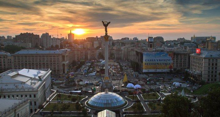 Maidan update