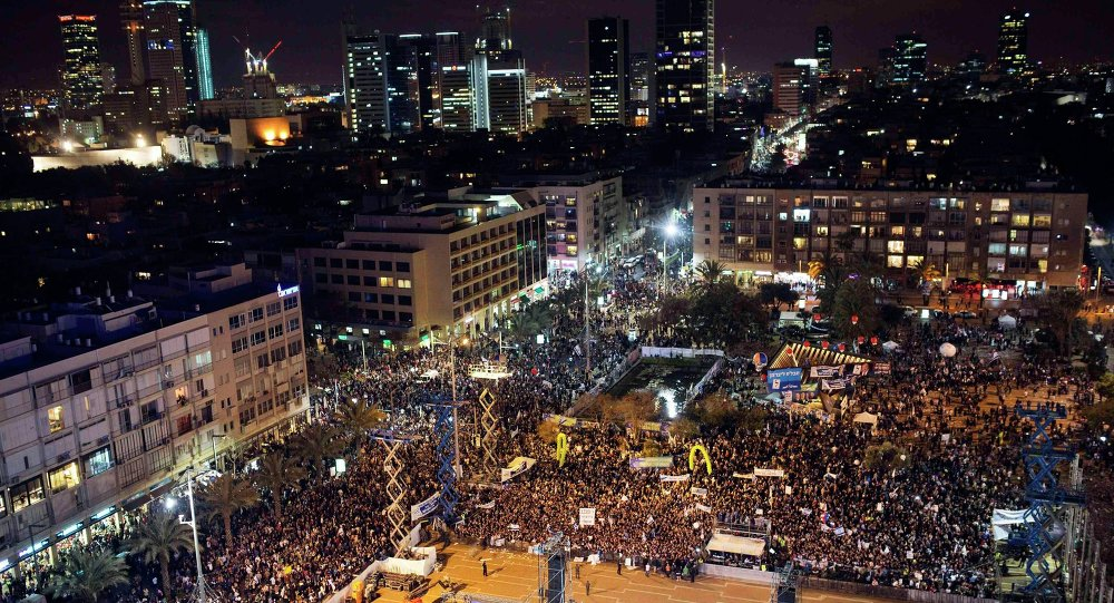 A general view shows a right-wing rally in Tel Aviv's Rabin Square March 15, 2015.