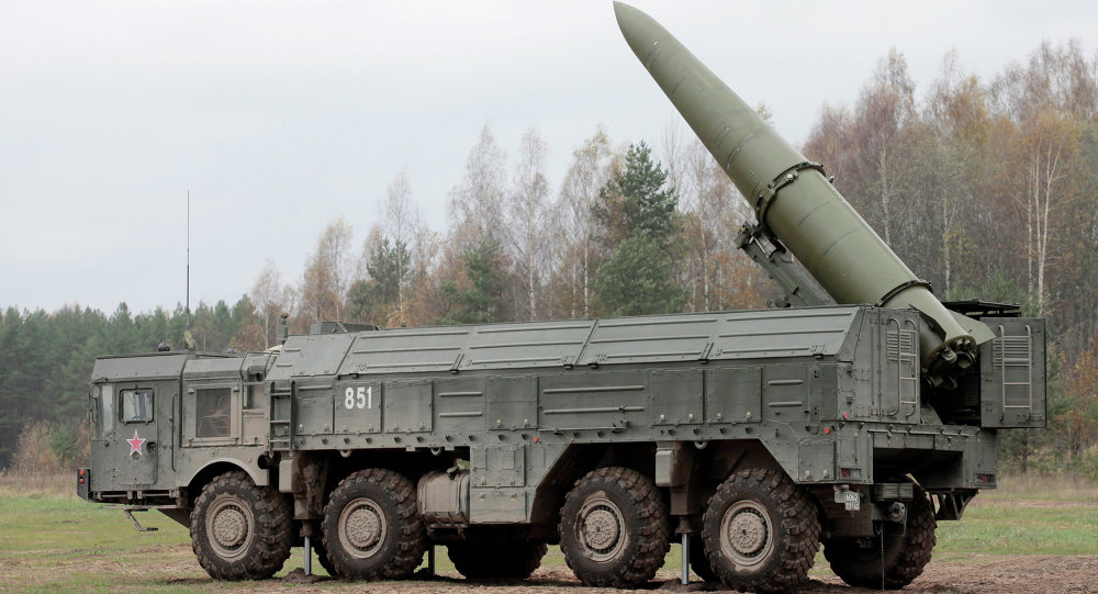 Iskander missile system. File photo