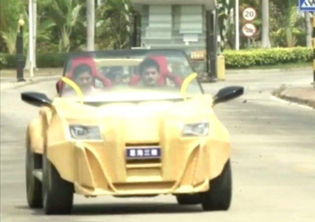 3D-Printed Car