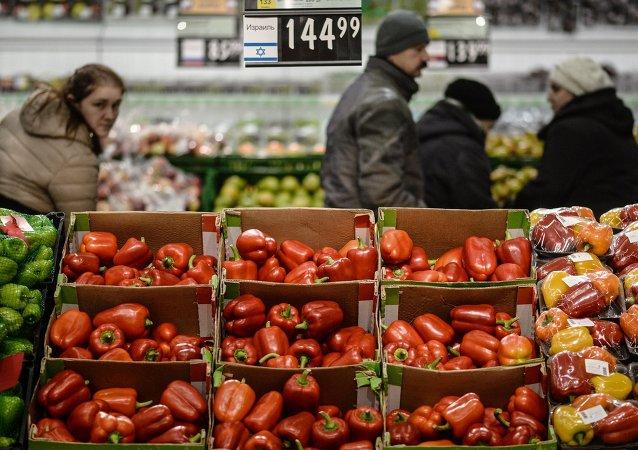 Lenta supermarket in Veliky Novgorod