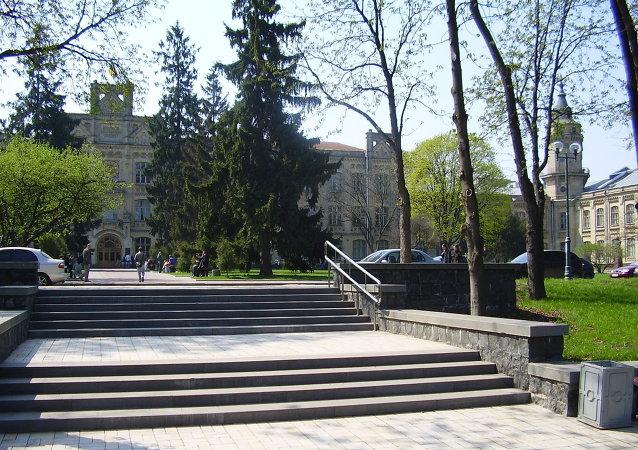 Kiev Polytechnic Institute