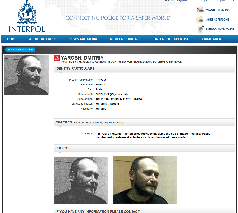 A screenshot of Yarosh's Interpol profile.