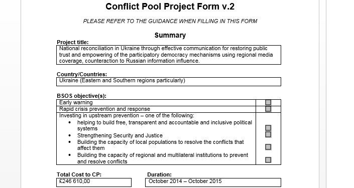 Conflict Pool Project
