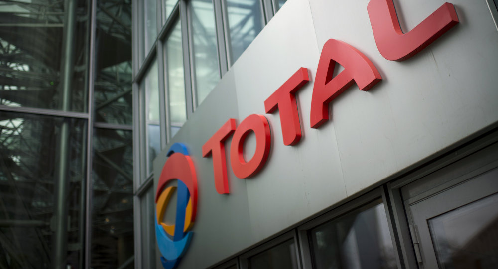 France's Total Set to Invest $1 Billion in Giant Iranian Gas Field