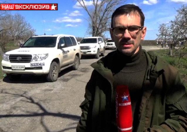 Russian TV journalist  Andrei Lunyov