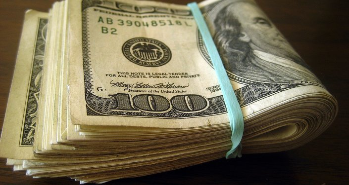 IMF Cuts Forecast for US Economy