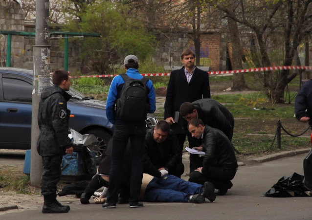 Scene of the murder of journalist Oles Buzina in Kiev