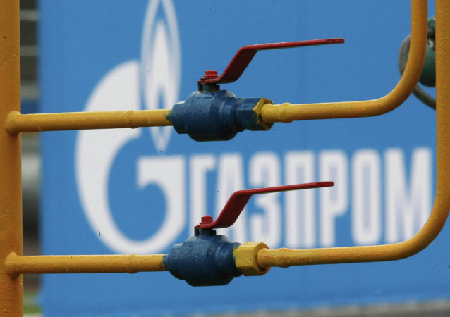 Naftogaz Ukraine must pay $29 billion to Russia's Gazprom.