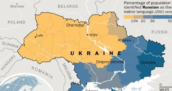 US TV Channel Shows Ukraine Without Crimea in Euro2016 Intro
