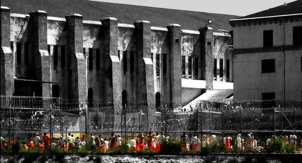 San Quentin Prison California