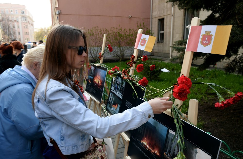 Never Forget: Commemorating 2014 Odessa Massacre Victims
