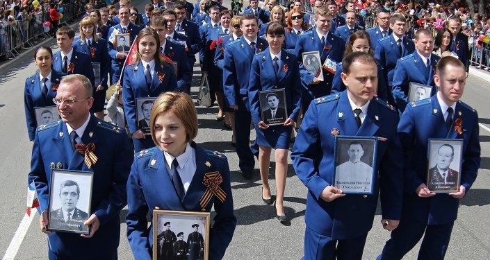 Nobody is Forgotten: 'Immortal Regiment' Marches Across Russia
