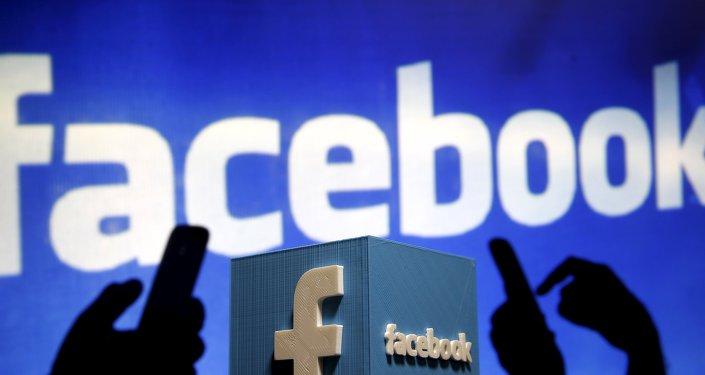 Risultati immagini per austria facebook hate speech