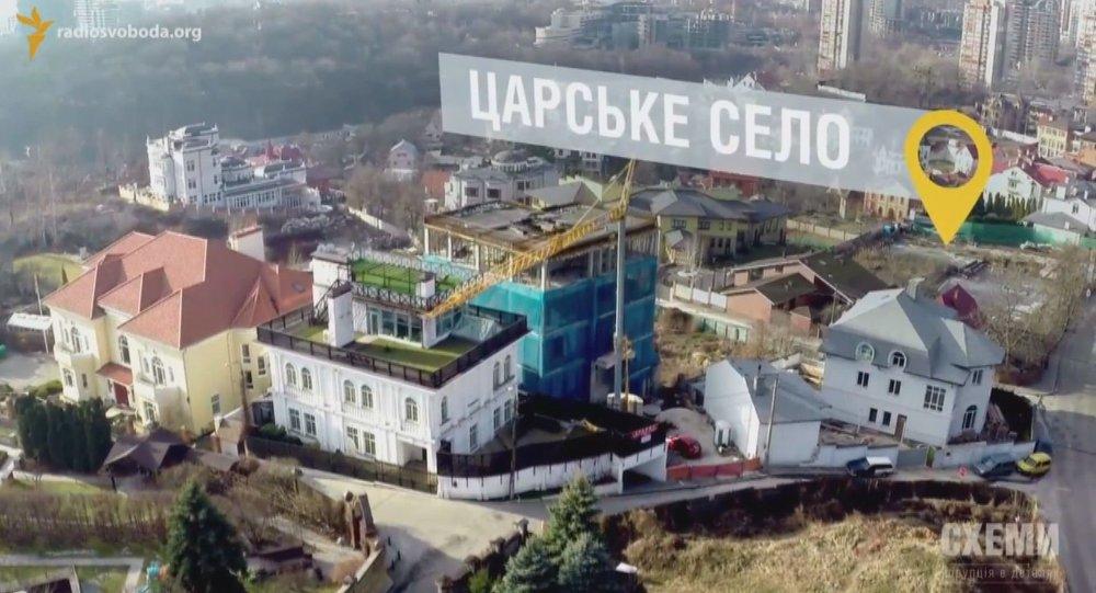 Poroshenko's land