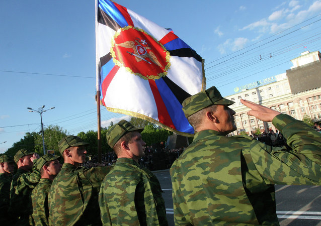 Self-defense forces of the Donetsk People's Republic