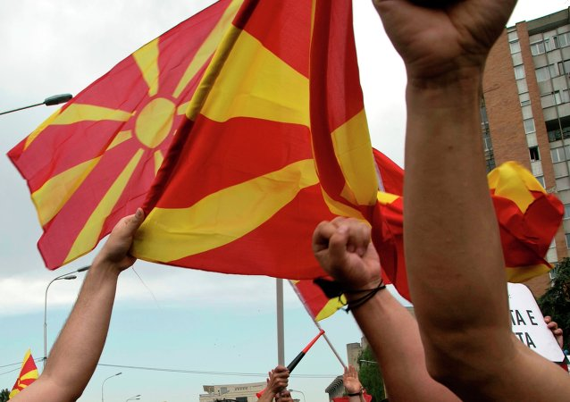 Macedonia protest