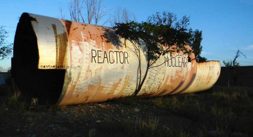 Reactor nuclear. Godoy Cruz, Mendoza, Argentina