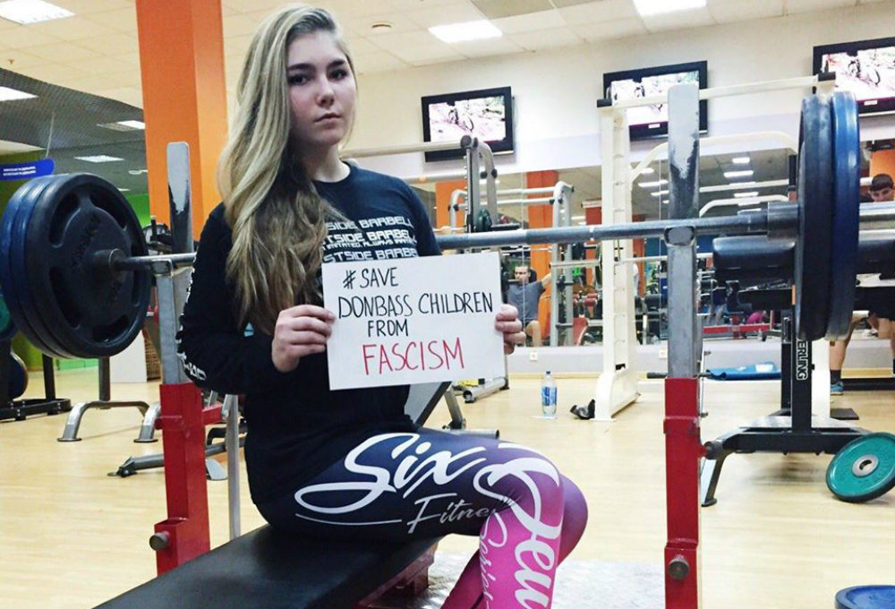 Maryana Naumova, 16, holds the world record in female youth bench press.