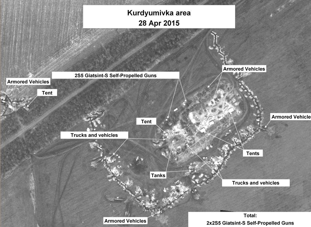 Kurdyumivka area on April 28, 2015. Distance to the line of contact - 6 km.