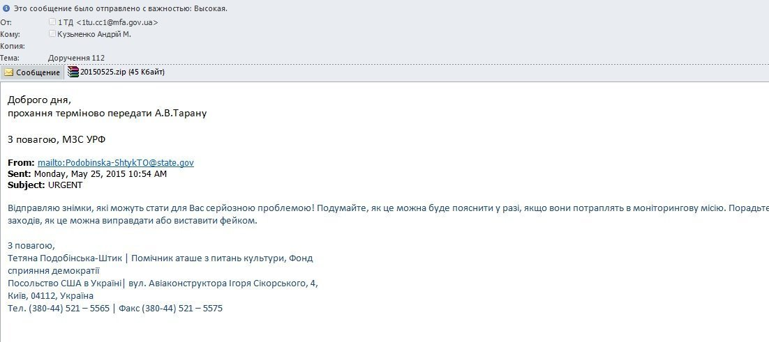 Email from Tetyana Podobinska-Shtyk, a staff member of the US Embassy in Ukraine, to Andriy Taran, Chief of the Joint Centre for Ceasefire Control and Coordination in Ukraine.