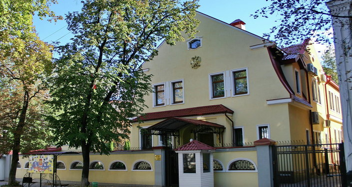 Consulate General of Russia in Kharkov